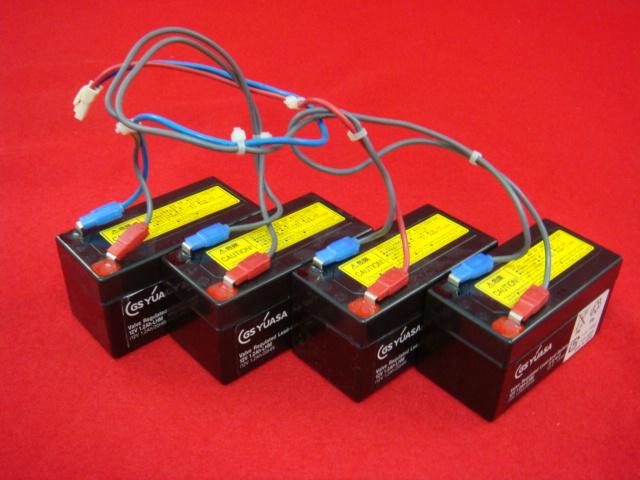 12V1.2AH-LHM(GS YUASA)4個セット