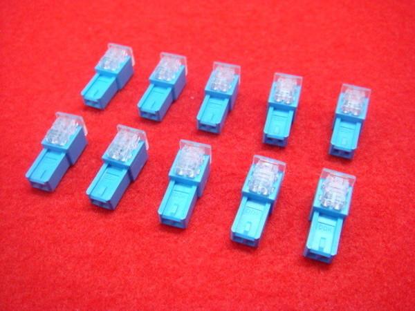 2芯クイックコネクタ青色|汎用品(10個)