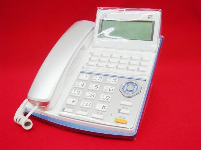 多機能電話機用防塵カバー