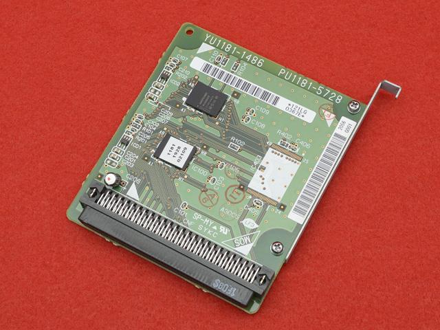 BX050-MEMD-BASIC