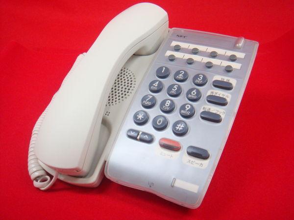 Dterm25HM(T-5620電話機)