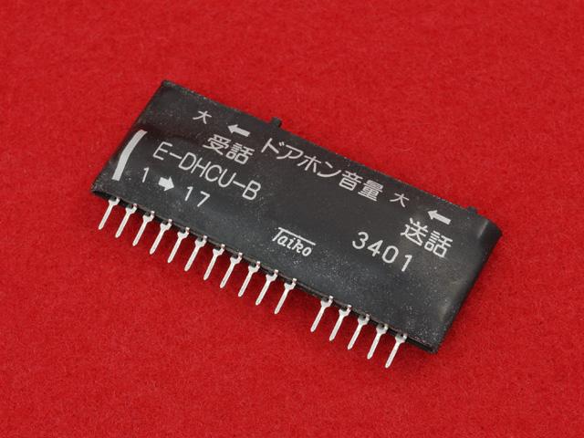 E-DHCU-B