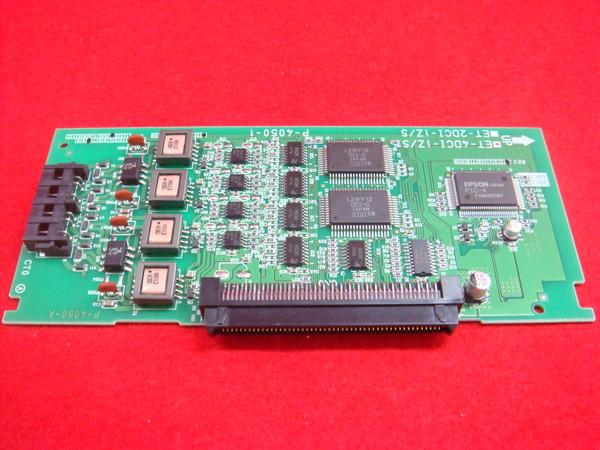 ET-4DCI-iZ/S