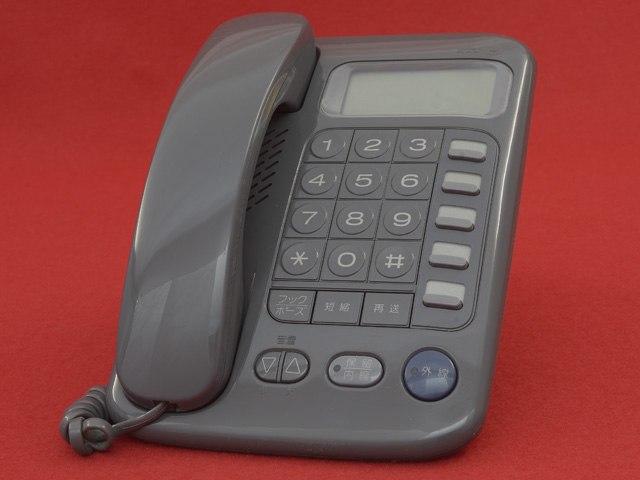 HB106-TEL2(スリム)(DG)