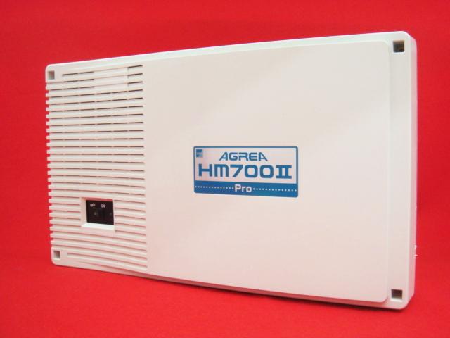 HM700PRO2