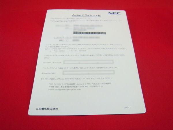 1stPartyCTI1クライアントライセンス