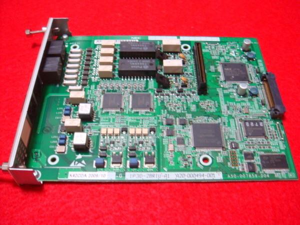 IP3D-2BRIU-A1