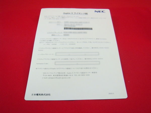 CCIS8IPポートライセンス