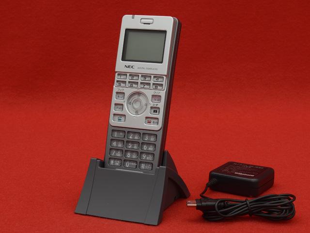 IP3D-8PS