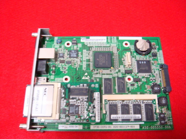 IP3D-CCPU-B1