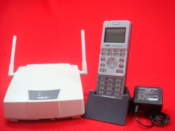 IP3D-SZCL-2