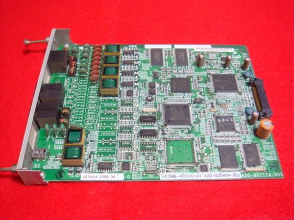 IP3WW-4CSIU-A1