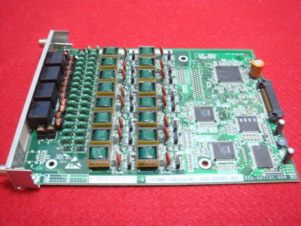 IP5D-16ESIU-A1