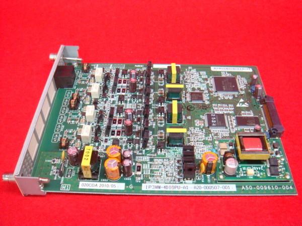 IP5D-4DIOPU-A1