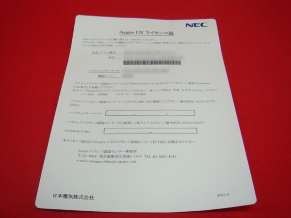 IP5D-8UC ライセンス 8UCクライアントライセンス