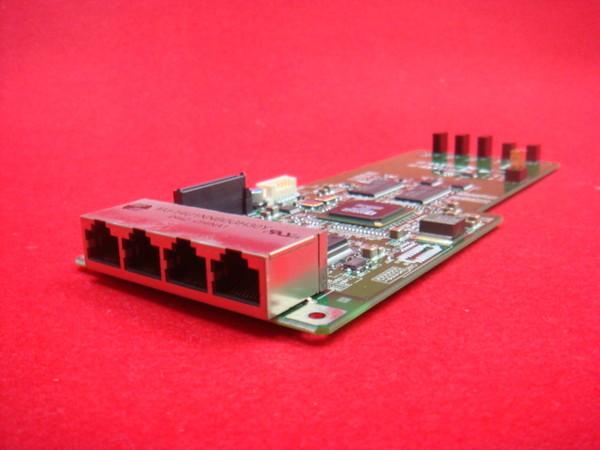 IPFU300