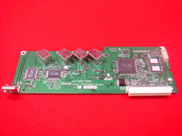 IPR500