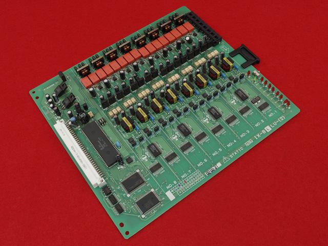 IX-8LLU-(2)