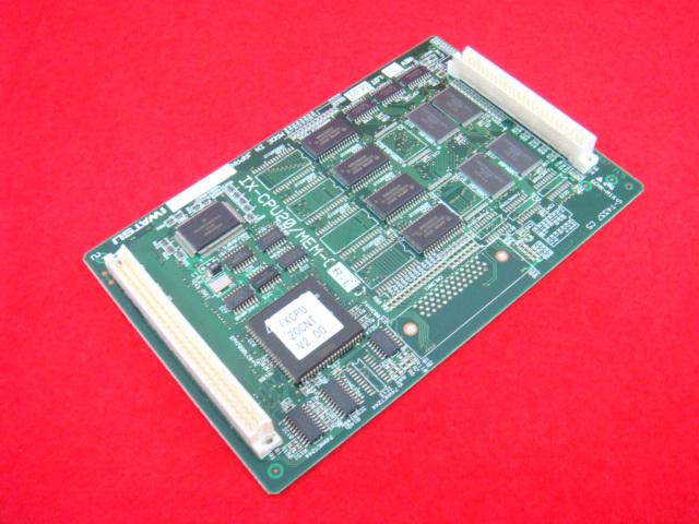 IX-CPU20_MEM-(RL)