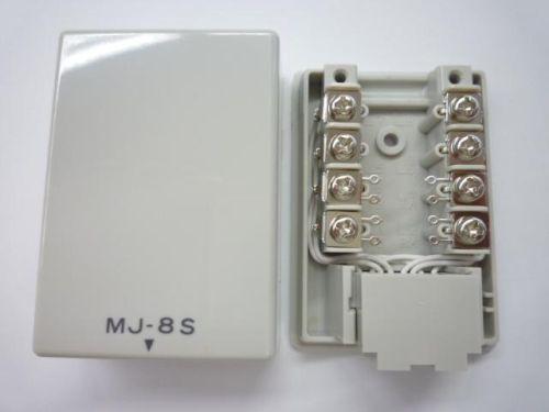 MJ-8S(5個セット)