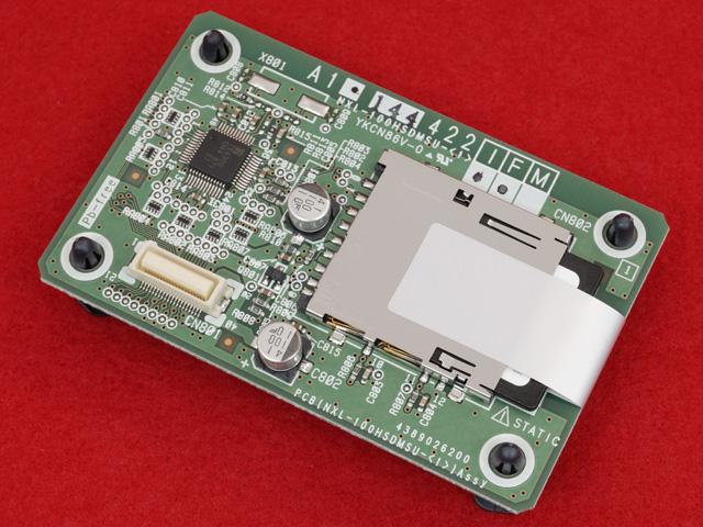 NXL-100HSDMSU-(1)単品