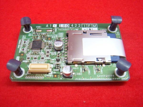 NXL-24HSDMSU-(1)単品