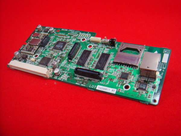 NXSM-IPEU-(1)