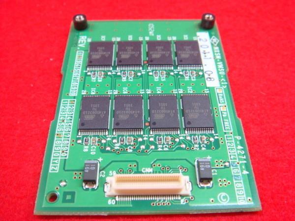 NXSM-VMSU-(1)