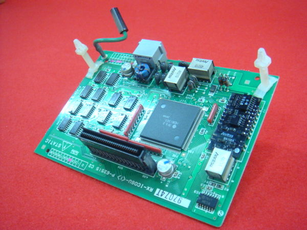 RX-ICOSU-(1)
