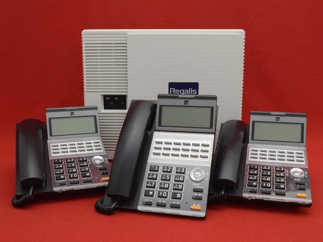 SAXA UT700セット(電話回線フリータイプ)