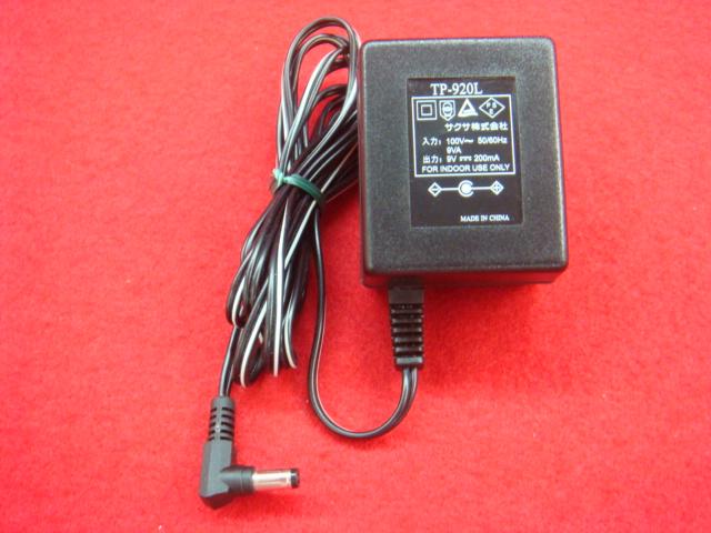 TP-920L(ACアダプター)