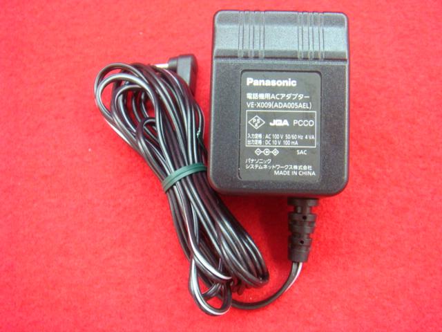 VE-X009(ACアダプター)