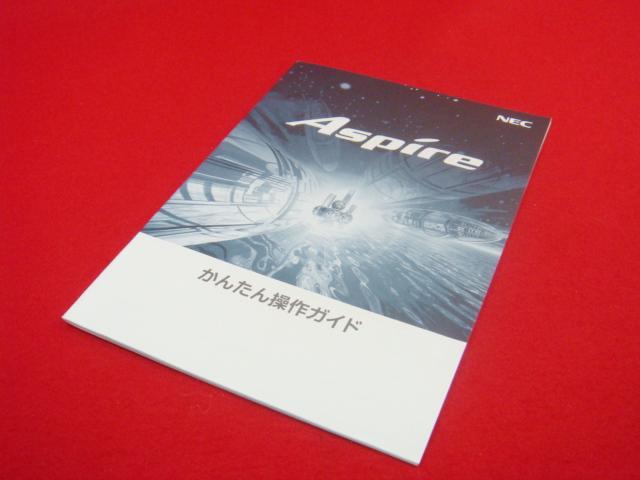 取扱説明書(NEC-Aspire/SM)(かんたん冊子)