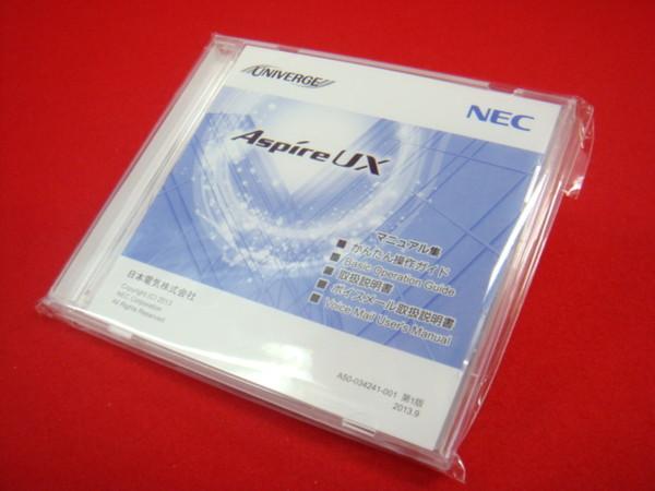 取扱説明書(NEC-AspireUX)(CD-ROM)