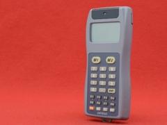 BHT-6045