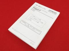 工事マニュアル(冊子)(ET-iF/SM共通)