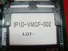IP1D-NTCPU-B2(高機能ボイスメール)