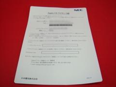 IP5D-4UC ライセンス 4UCクライアントライセンス