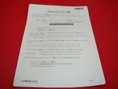 IP5D-8PANET