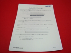 IP5D-CTOCX-A1