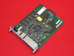 IP5D-RTU-A2