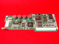 IPFU700