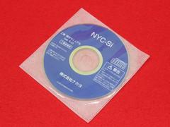 工事マニュアル(CD-ROM)(NYC-Si)