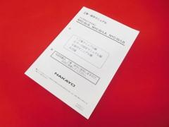 工事マニュアル(冊子)(NYC-Si共通)