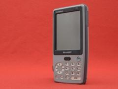 RZ-1501A