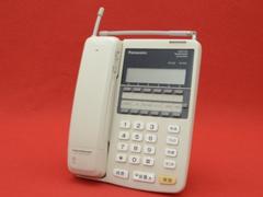 VB-3211DC(美品保証なしB)