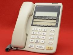 VB-3211DPF(美品保証なしB)