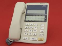 VB-3211DS(美品保証なしB)