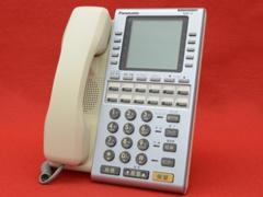 VB-E411L-WB(美品保証なし)