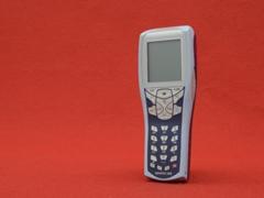 XIT-120-MR